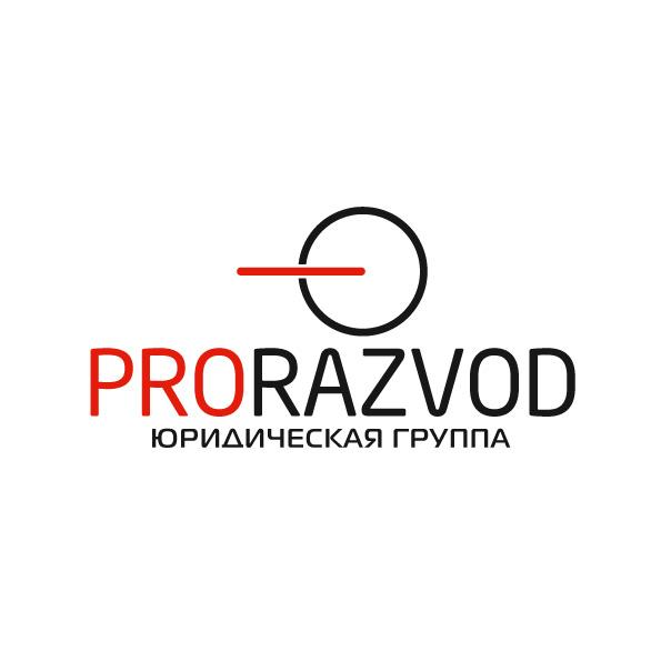 Логотип и фирм стиль для бракоразводного агенства. фото f_8825873810016a98.jpg