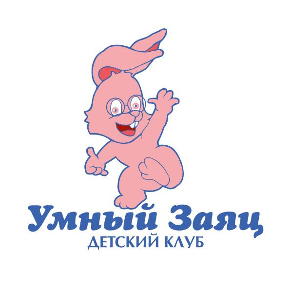 Разработать логотип и фирменный стиль детского клуба фото f_8835555f72aba678.jpg