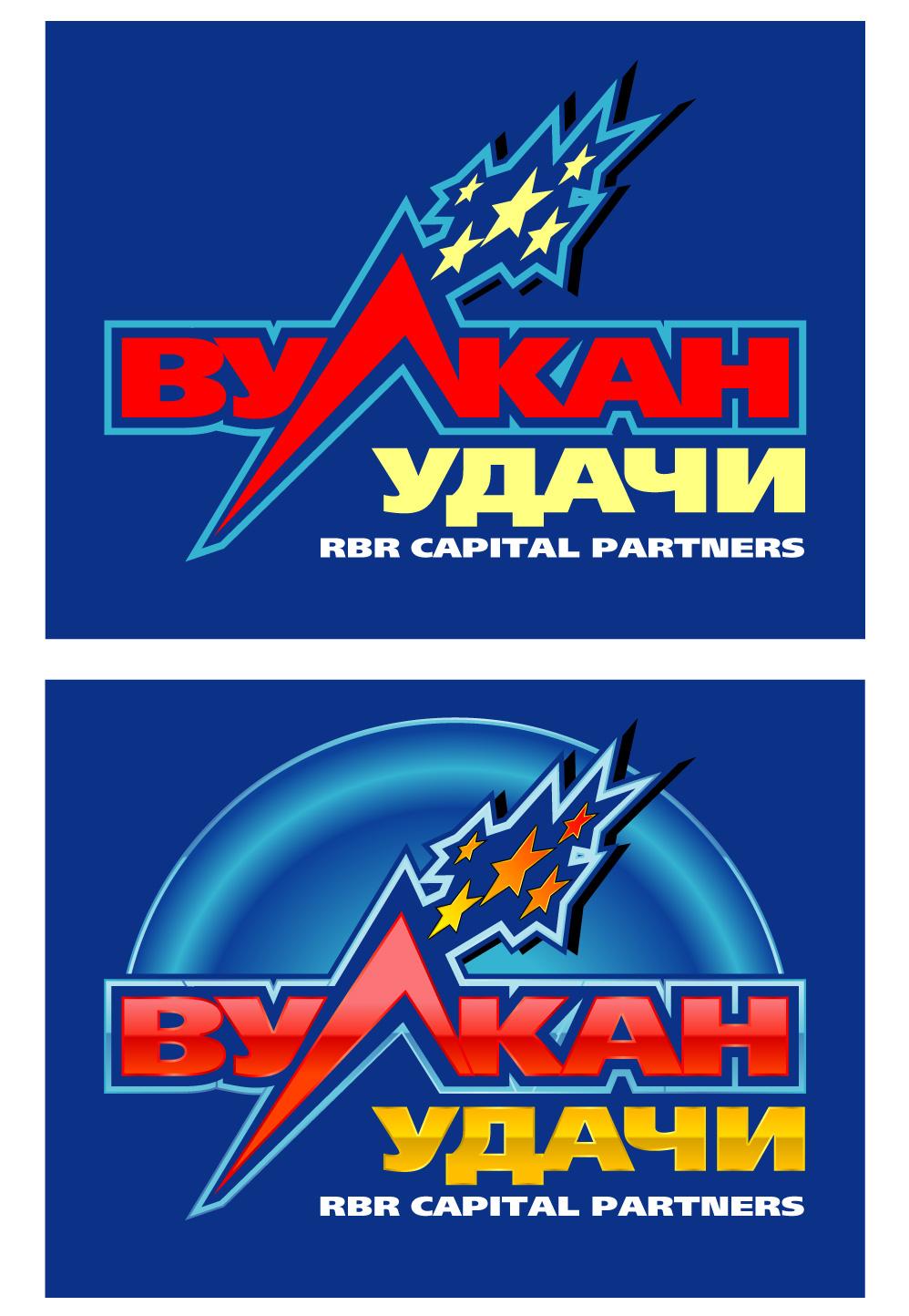 Разработка логотипа для брокерской компании ВУЛКАН УДАЧИ фото f_90851a75a2825192.jpg