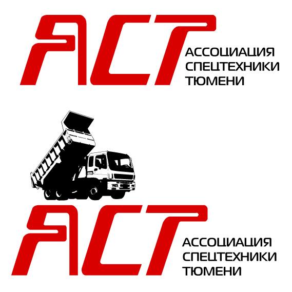 Логотип для Ассоциации спецтехники фото f_920514f0887aa7c4.jpg
