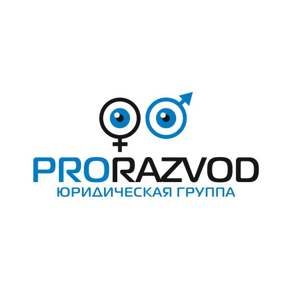 Логотип и фирм стиль для бракоразводного агенства. фото f_9935873967875e05.jpg