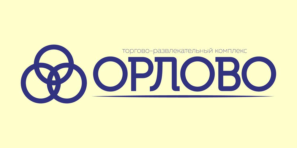 Разработка логотипа для Торгово-развлекательного комплекса фото f_6875965fac44d45f.png