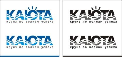 Разработать логотип для тренинговой компании фото f_63352abd71cdb79b.jpg