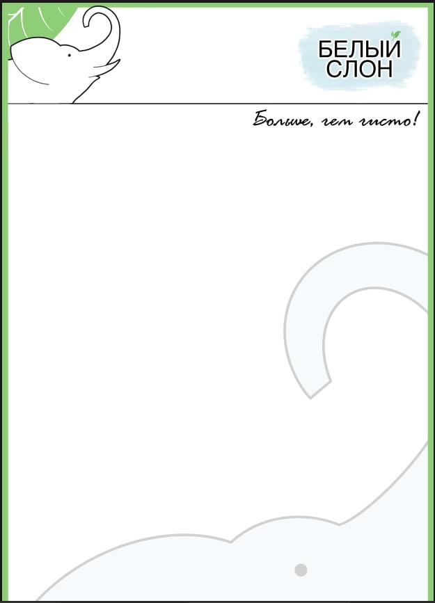 Разработка логотипа строительно-мебельного проекта (см. опис фото f_999606ead27a58be.jpg