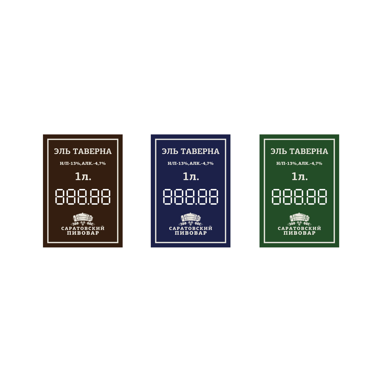 Разработка логотипа для частной пивоварни фото f_0235d7a07bdd2570.png