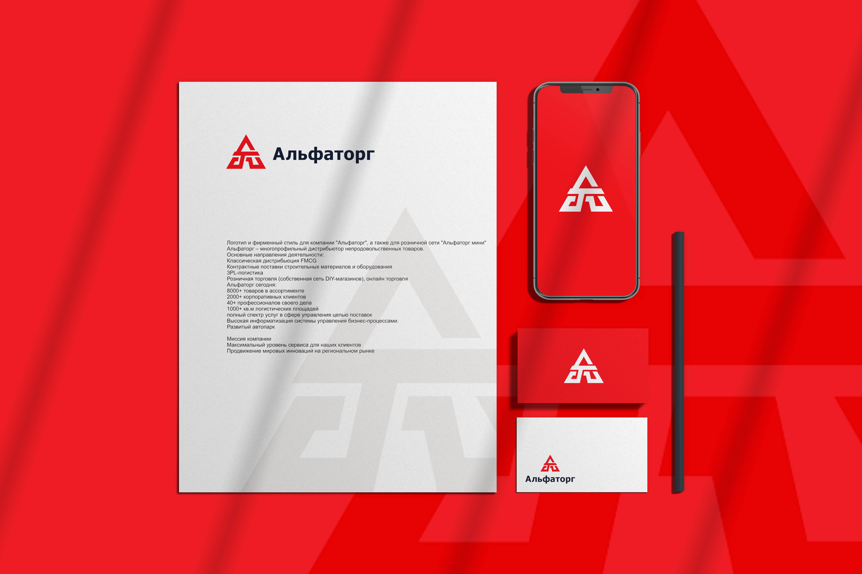 Логотип и фирменный стиль фото f_0495f01a9e4542b5.jpg