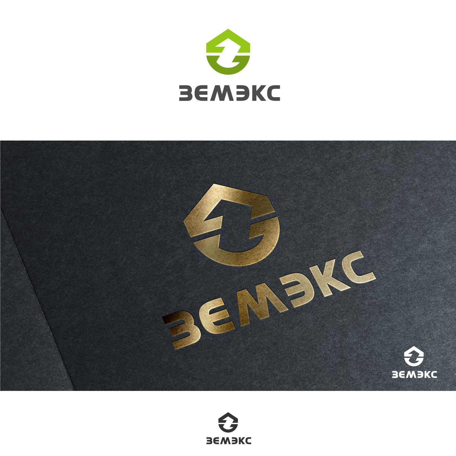 Создание логотипа и фирменного стиля фото f_16159e6ed6f53045.png