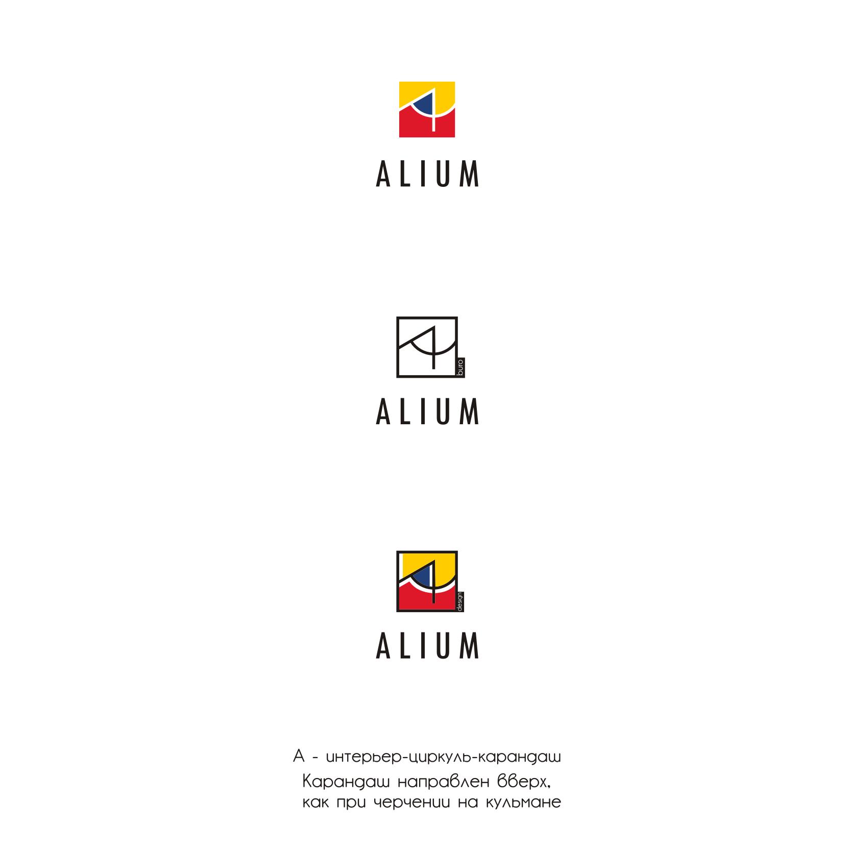 Логотип для дизайн студии фото f_26459e9b14323029.png