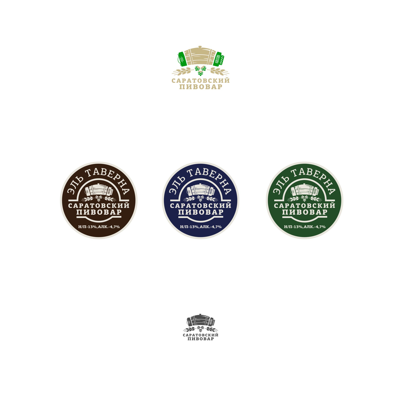 Разработка логотипа для частной пивоварни фото f_2745d79dcf789c4e.png