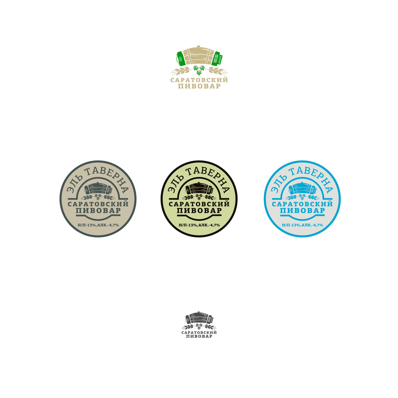 Разработка логотипа для частной пивоварни фото f_4265d7a16a427c0d.png