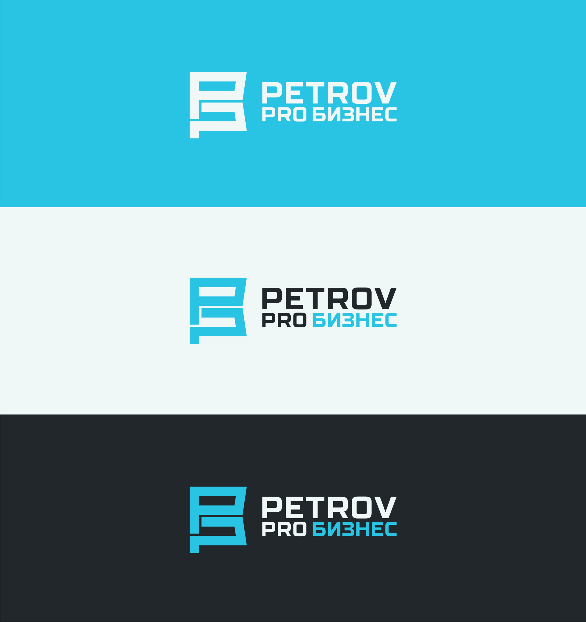 Создать логотип для YouTube канала  фото f_6685c041bffb06af.png
