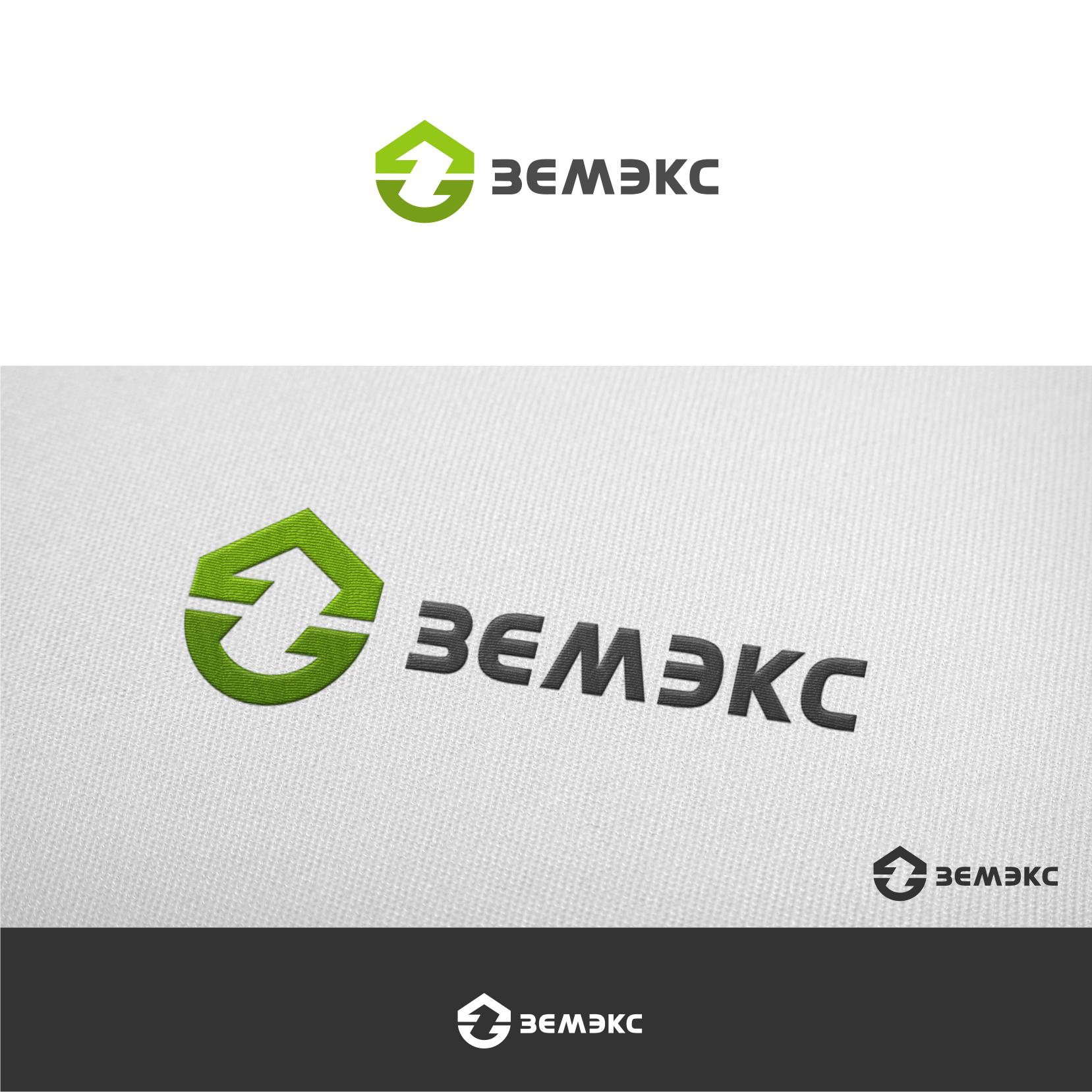 Создание логотипа и фирменного стиля фото f_75659e6ed869b165.png