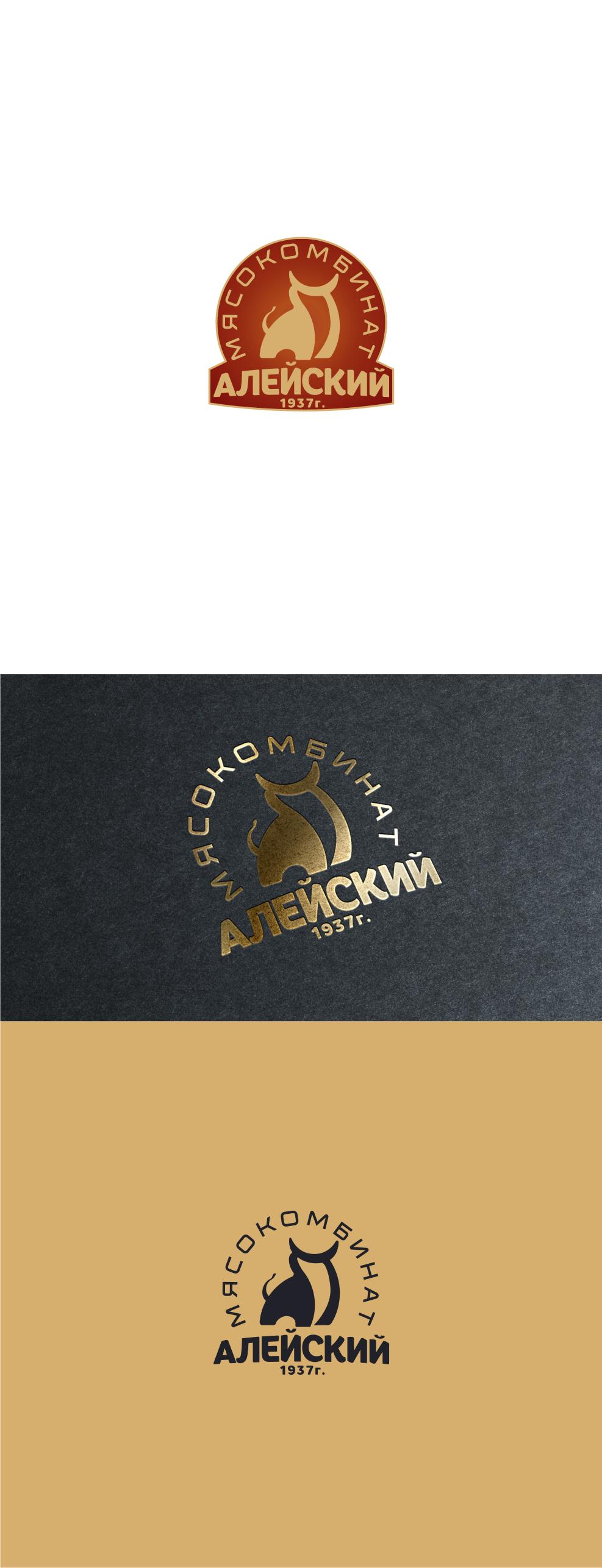 """Разработака логотипа для ООО """"Алейский мясокомбинат"""" фото f_7985b1f8f6e5de99.png"""