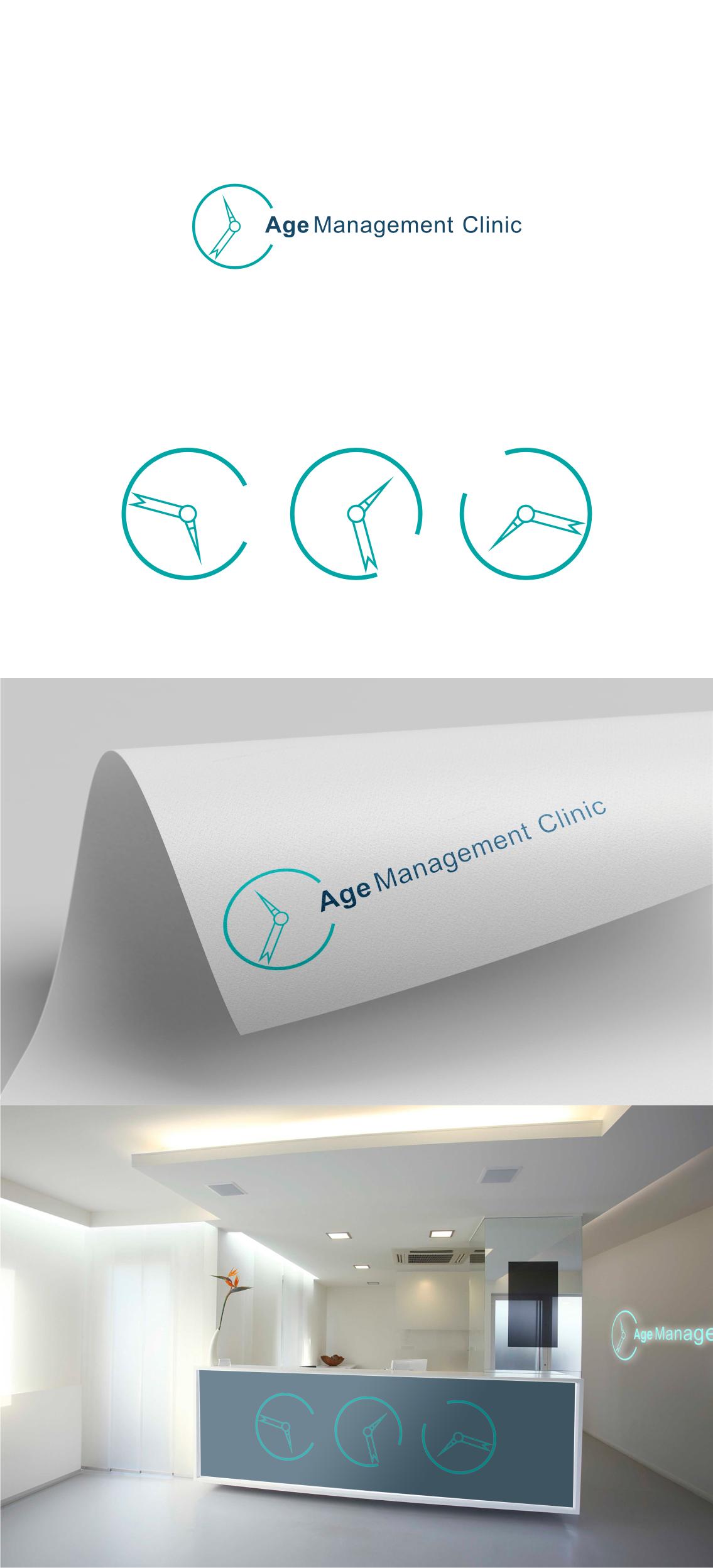 Логотип для медицинского центра (клиники)  фото f_8565b9822fc123f4.png