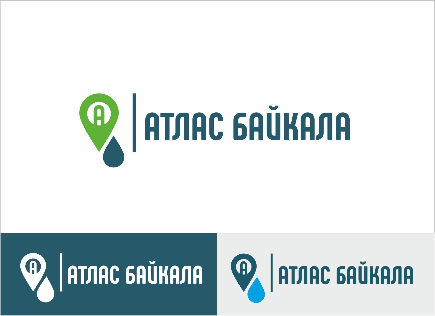 Разработка логотипа Атлас Байкала фото f_0795b0925936f621.jpg