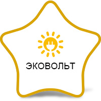 Эковольт Казань
