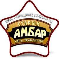 """Сеть трактиров """"Старый амбар"""""""
