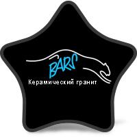 Барс керамический гранит