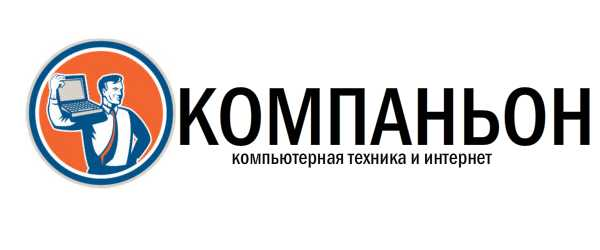 Логотип компании фото f_7275b7efe8d63186.jpg