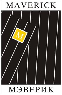 Логотип магазина мужской одежды (211x320)