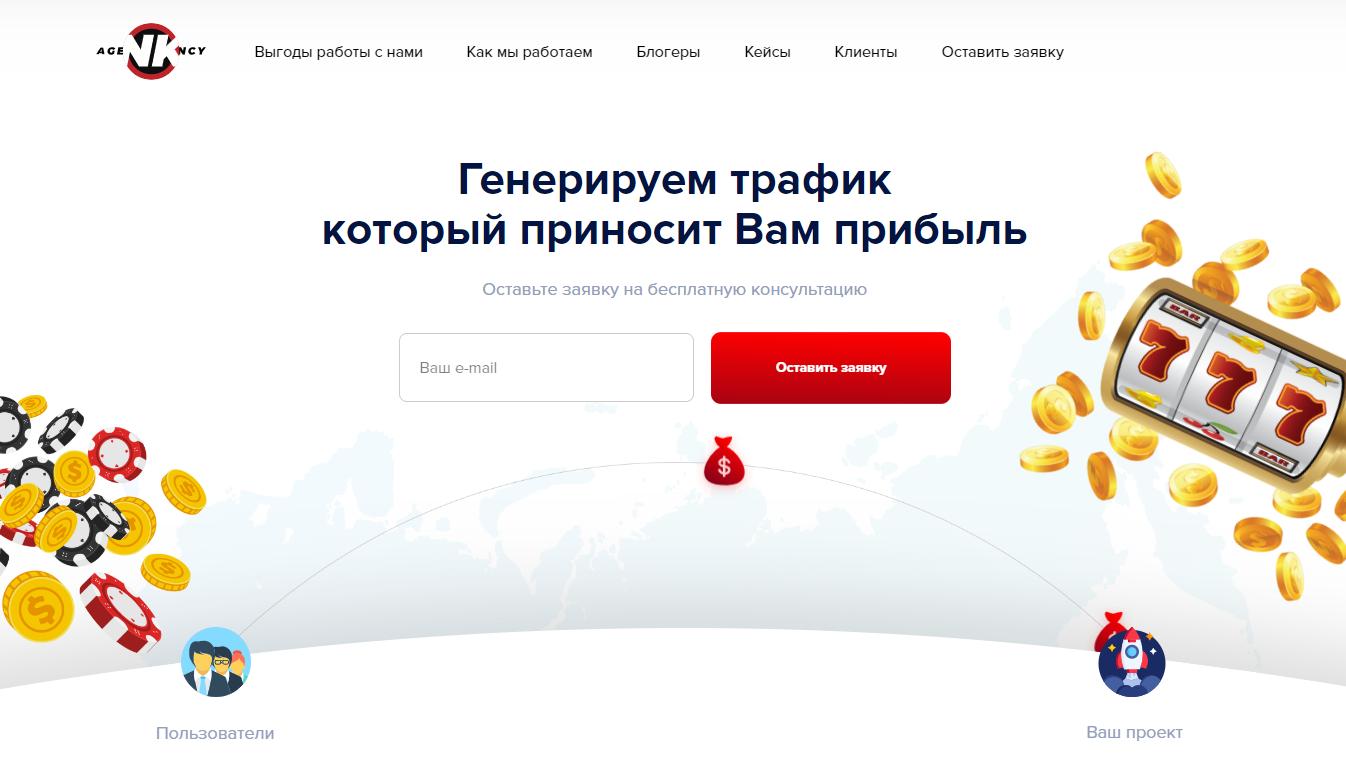 NK Agency