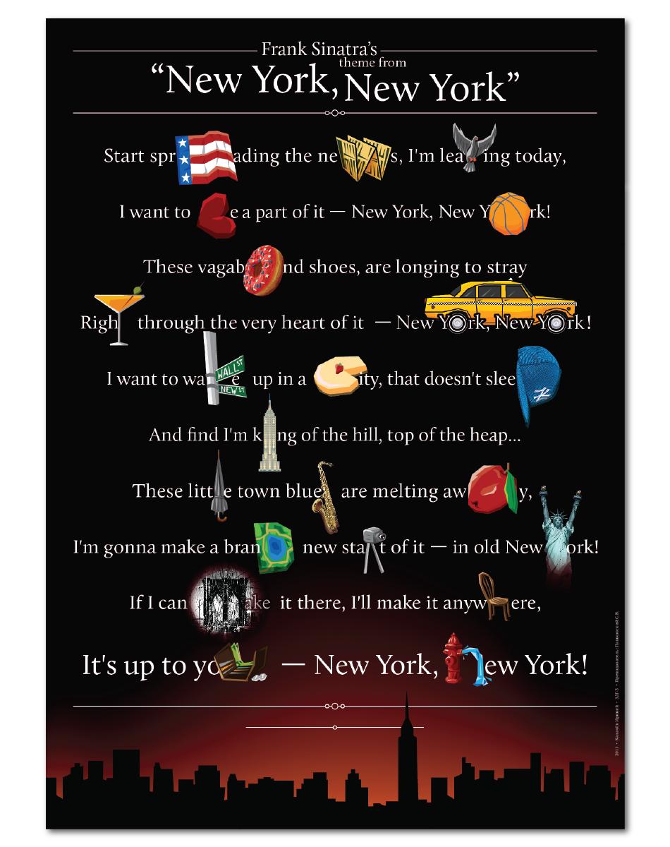 Плакат «New York, New York»
