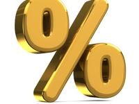 Продвижение интернет-магазина за % от продаж