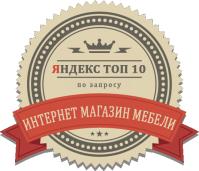 "Запрос ""интернет магазин мебели"" - Яндекс Топ-10"