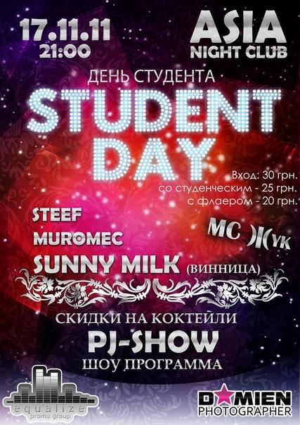 17 ноября, STUDENT DAY, ASIA