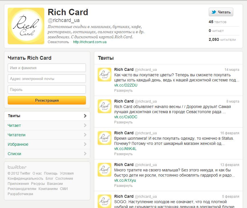 Rich Card