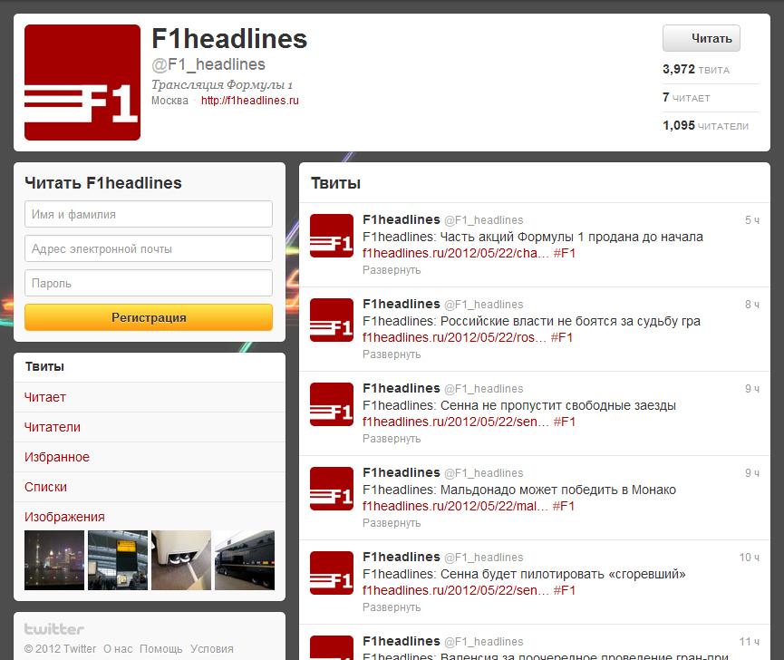 F1headlines