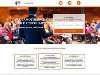 Дизайн сайта, интернет-магазина в стиле flat