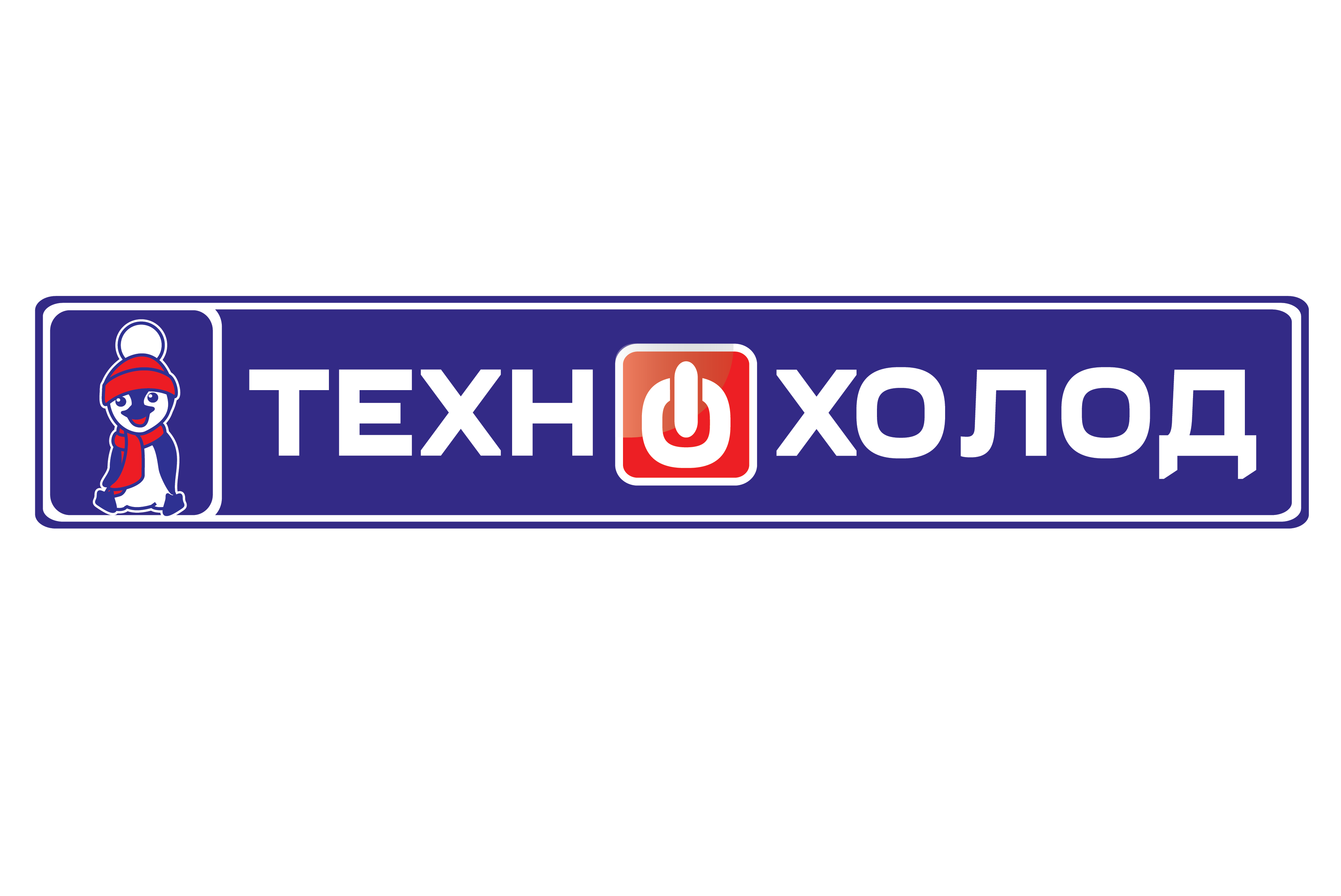 Логотип фото f_1925887211d613f8.png