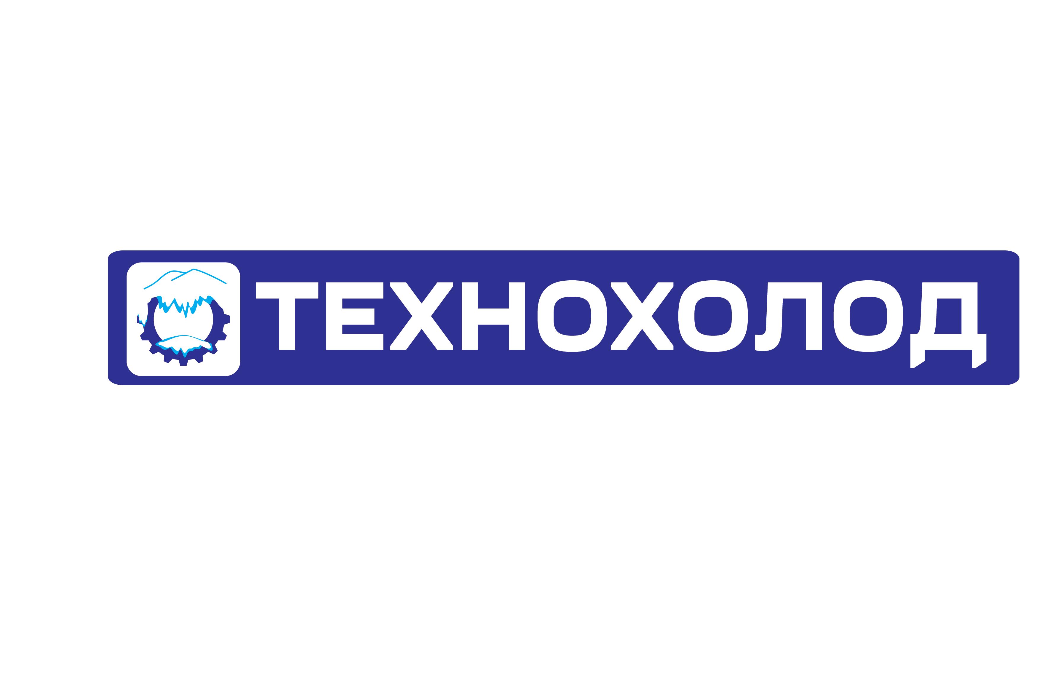 Логотип фото f_22258762ae3bf9fc.png