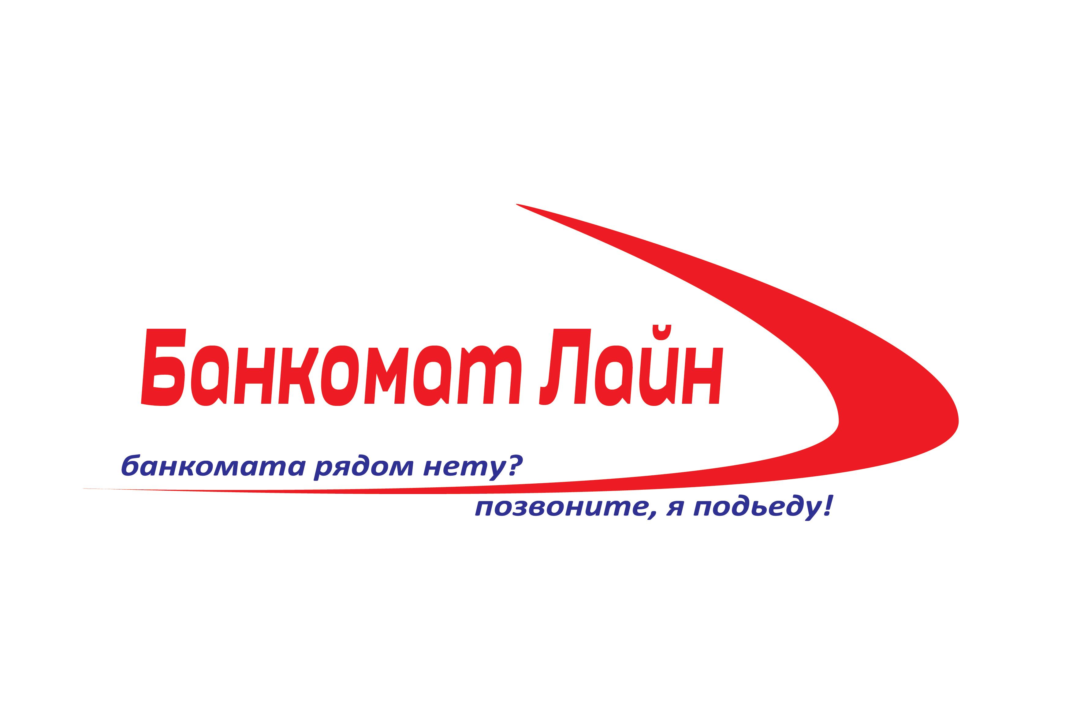 Разработка логотипа и слогана для транспортной компании фото f_8075878acb5b3b6f.png