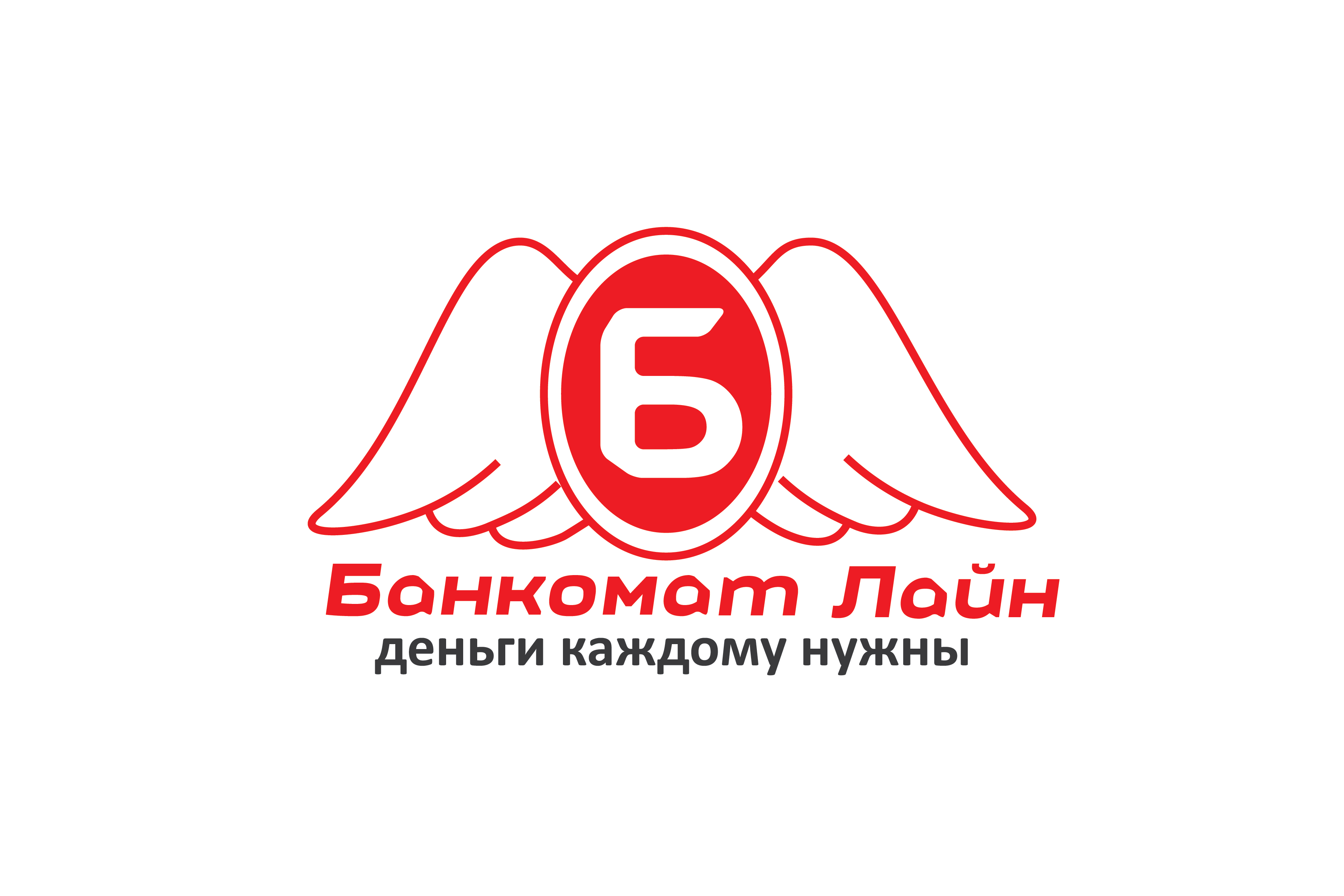 Разработка логотипа и слогана для транспортной компании фото f_9085878d772eeb3e.png