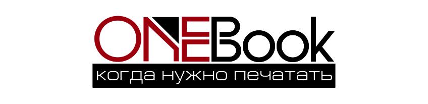Логотип для цифровой книжной типографии. фото f_4cbc4c5ba9434.jpg