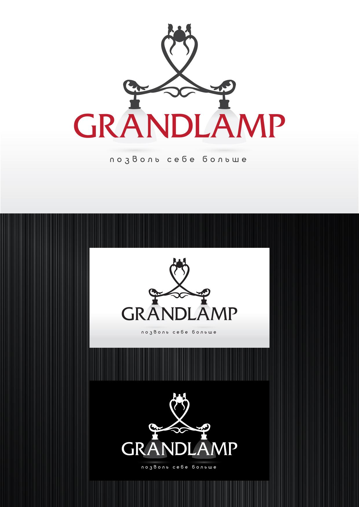 Разработка логотипа и элементов фирменного стиля фото f_44457ebbfb85cee4.jpg