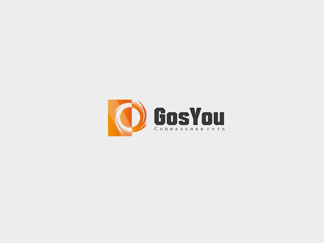 Логотип, фир. стиль и иконку для социальной сети GosYou фото f_507c1aeabadf4.png
