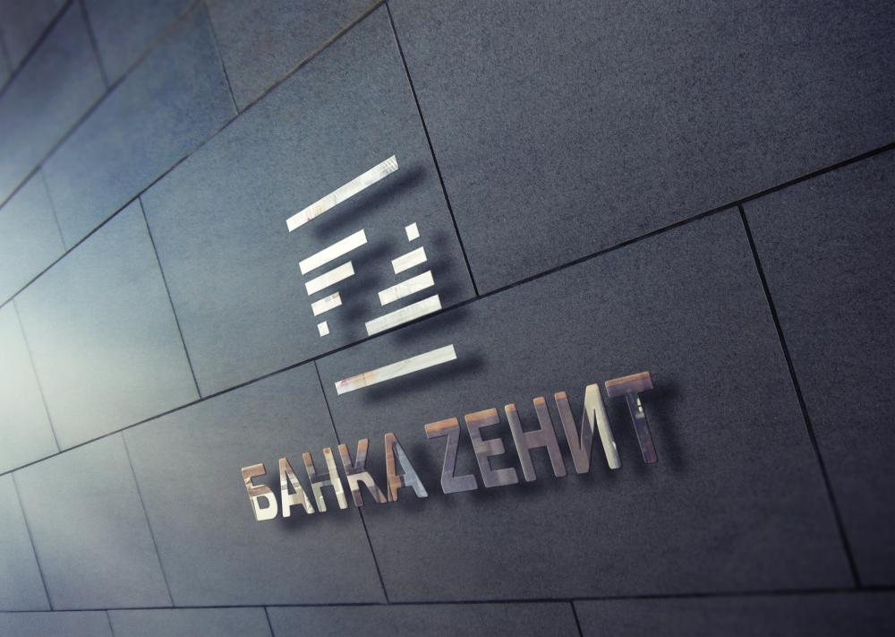 Разработка логотипа для Банка ЗЕНИТ фото f_3525b50e4de4407b.png