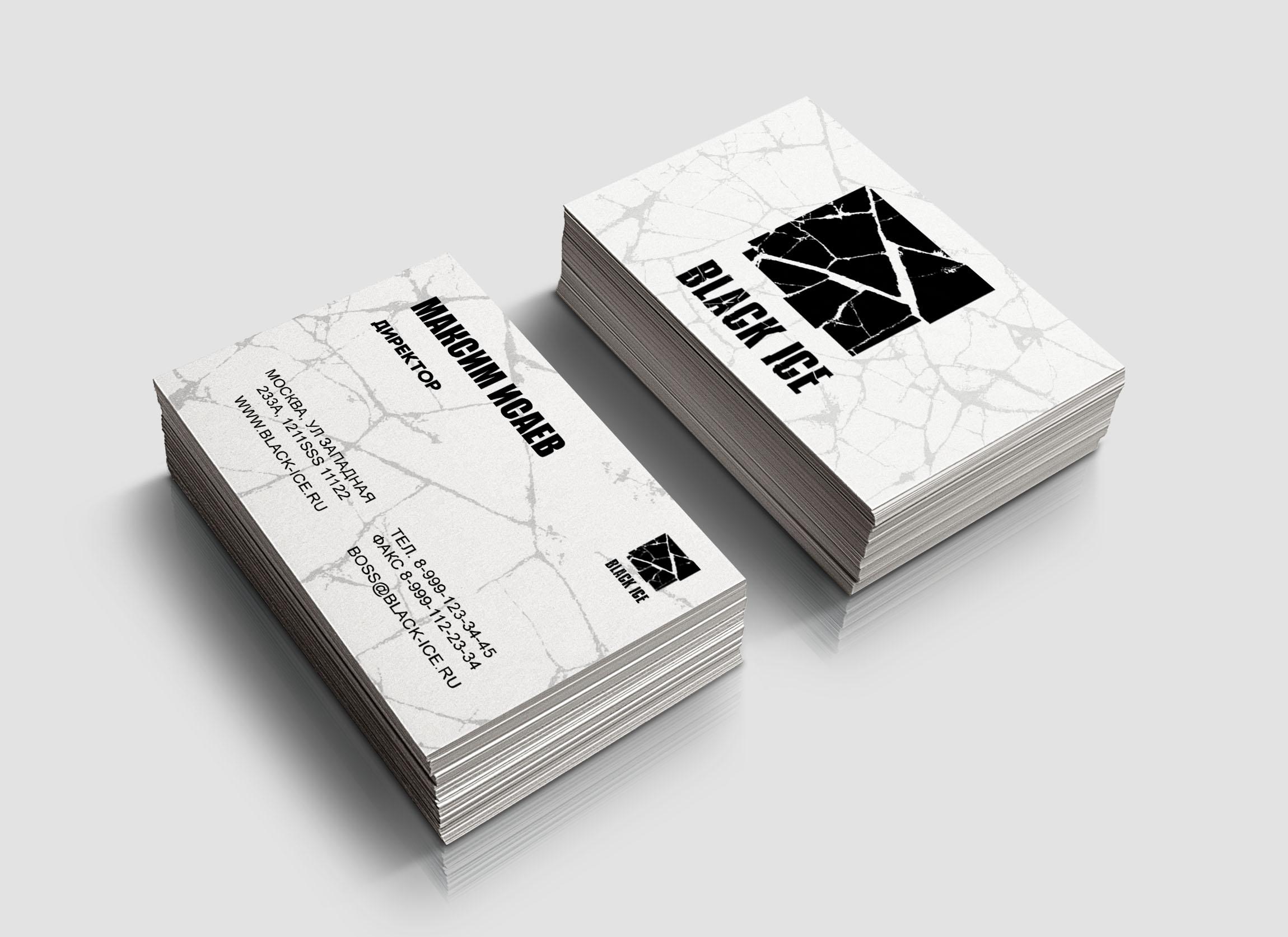 """Логотип + Фирменный стиль для компании """"BLACK ICE"""" фото f_03856e30dc52f155.jpg"""