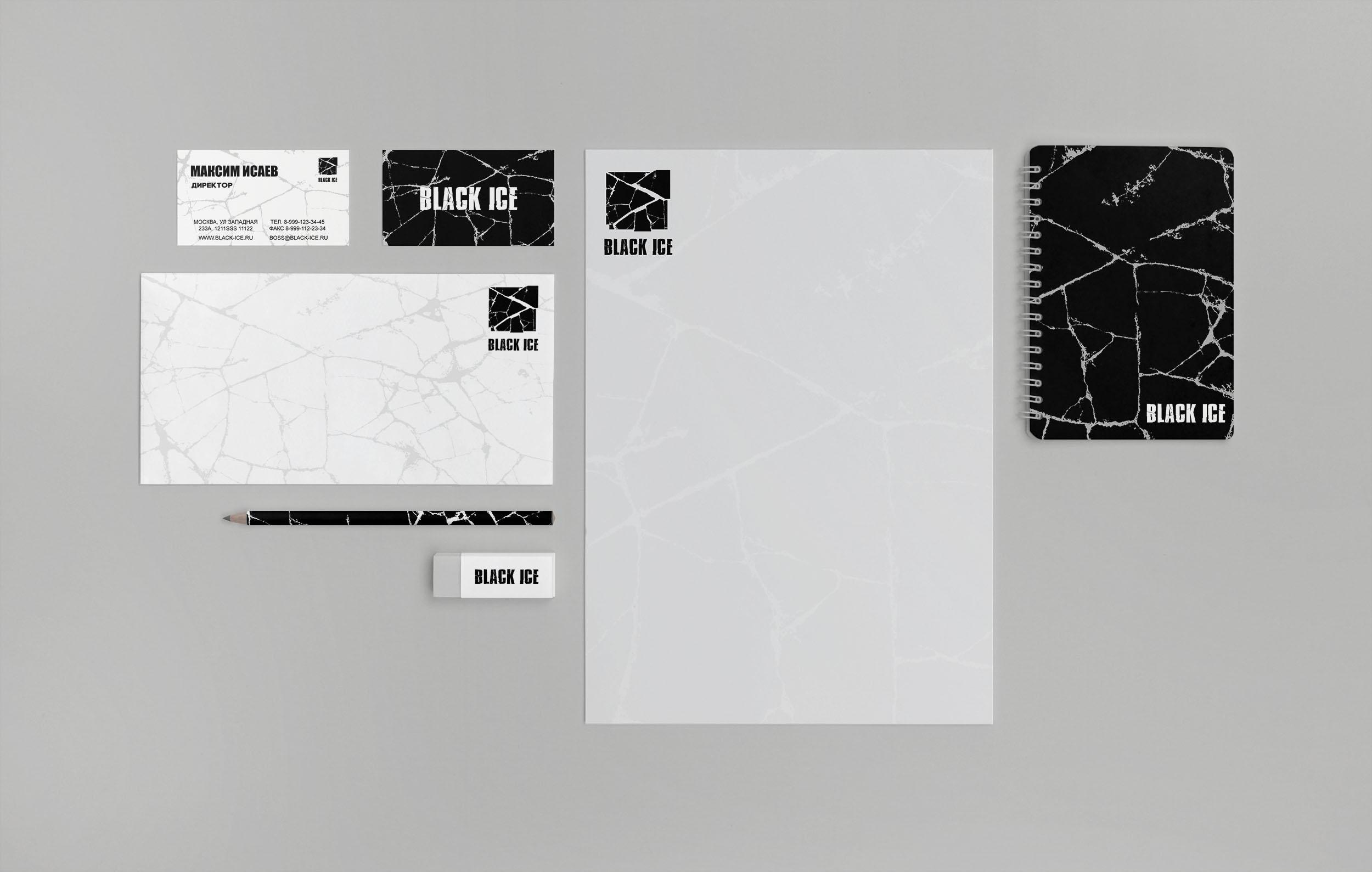 "Логотип + Фирменный стиль для компании ""BLACK ICE"" фото f_23956e42c74a11fe.jpg"