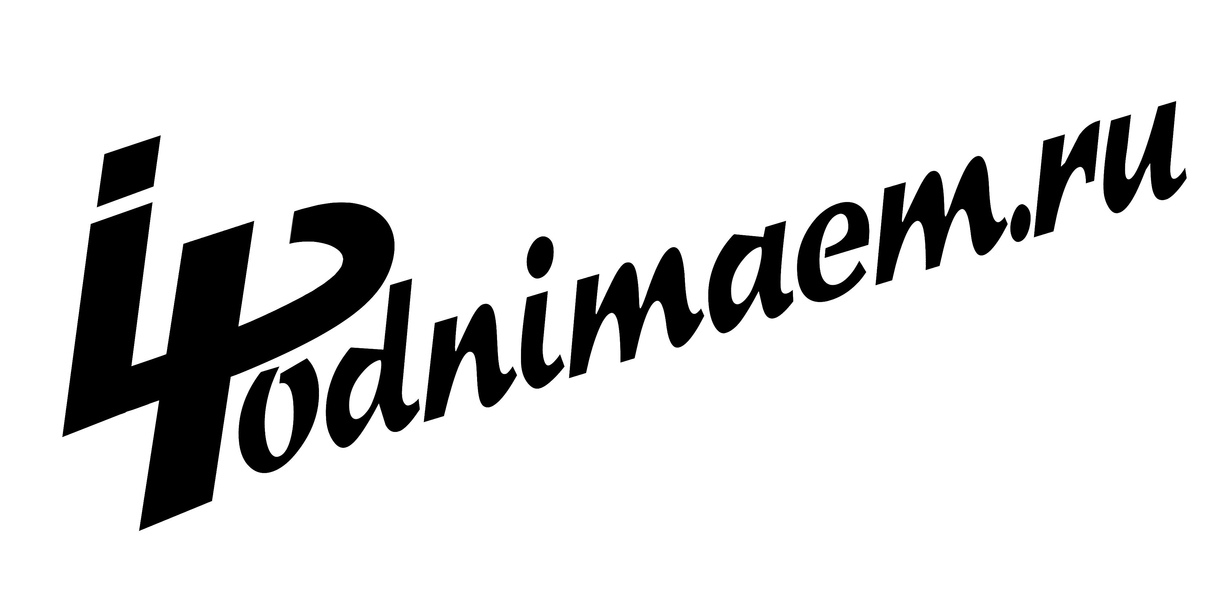 Разработать логотип + визитку + логотип для печати ООО +++ фото f_01155463b574d3be.jpg