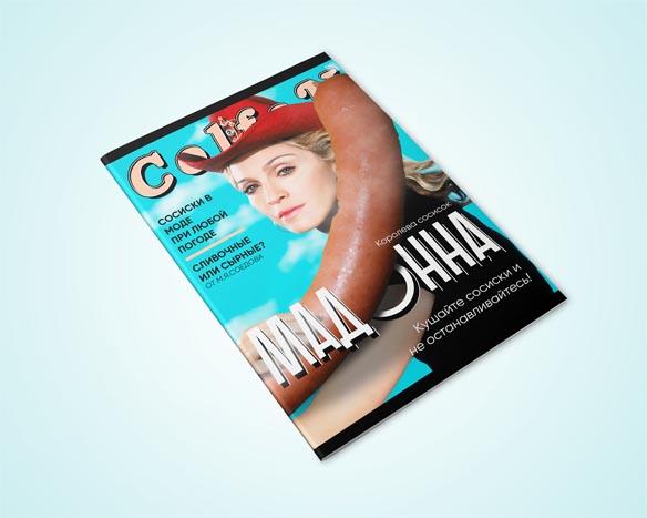 Полиграфический дизайн, Журнальный дизайн, Коллаж.  фото f_5955d725bc943a66.jpg
