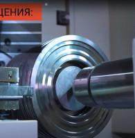 Ролик с производства (токарь станка с ЧПУ)