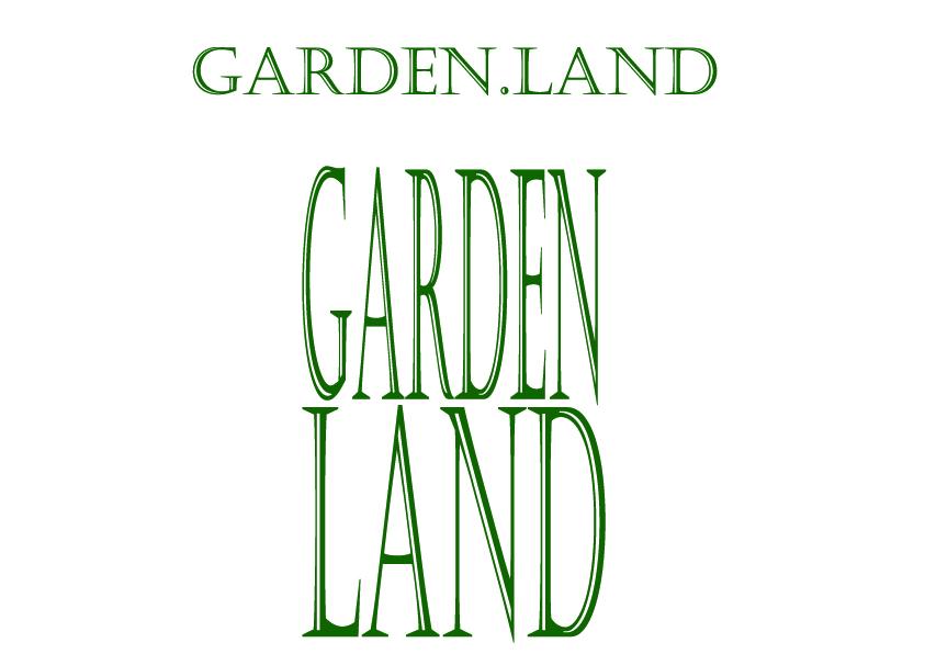Создание логотипа компании Garden.Land фото f_1655986f53bc0d70.jpg