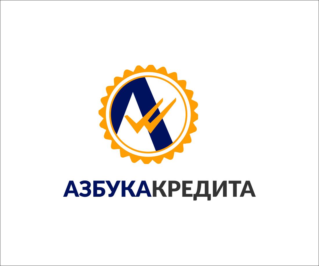 Разработать логотип для финансовой компании фото f_2745defde7e5d034.jpg