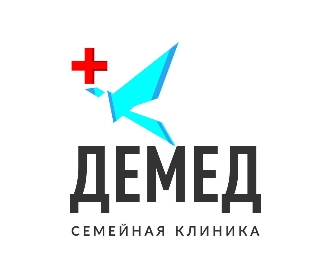 Логотип медицинского центра фото f_3205dcd943f4f65a.jpg
