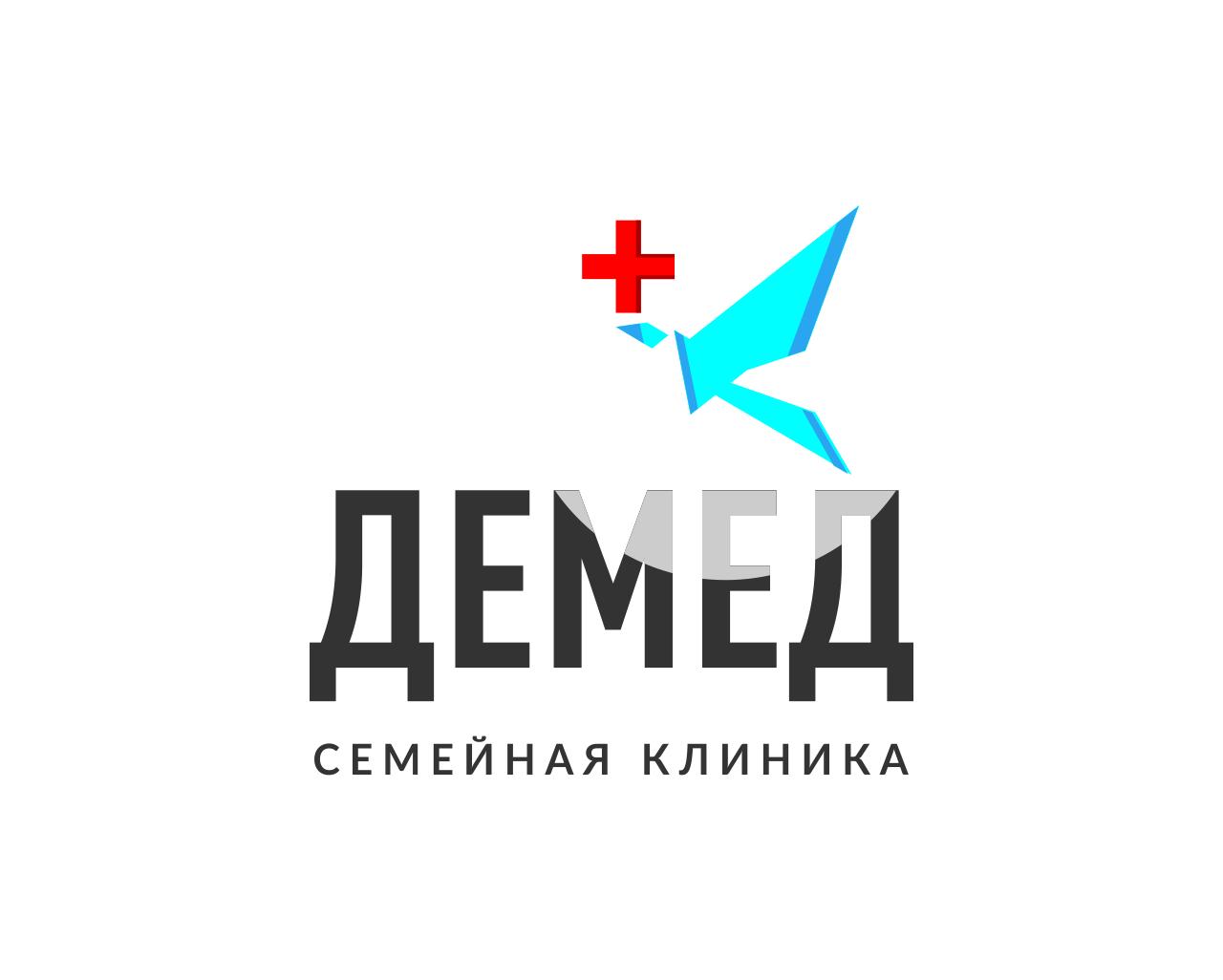 Логотип медицинского центра фото f_3755dcd9446eaf05.jpg