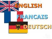 Немецкий, английский, французский. Демо.